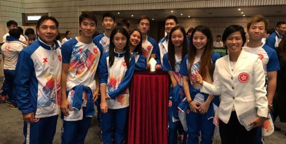 中華人民共和國第十三屆運動會香港特別行政區代表團授旗儀式