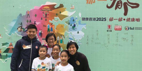 健康香港2025  郁一郁 健康啲 啟動禮