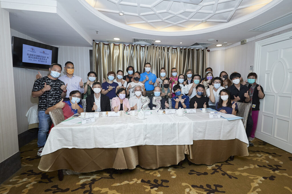 HKEAA ANNUAL DINNER 20210611_ 112