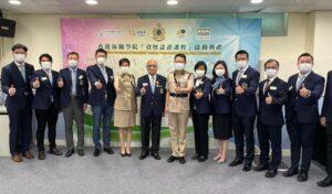 香港海關學院「資歷認證課程」啟動典禮